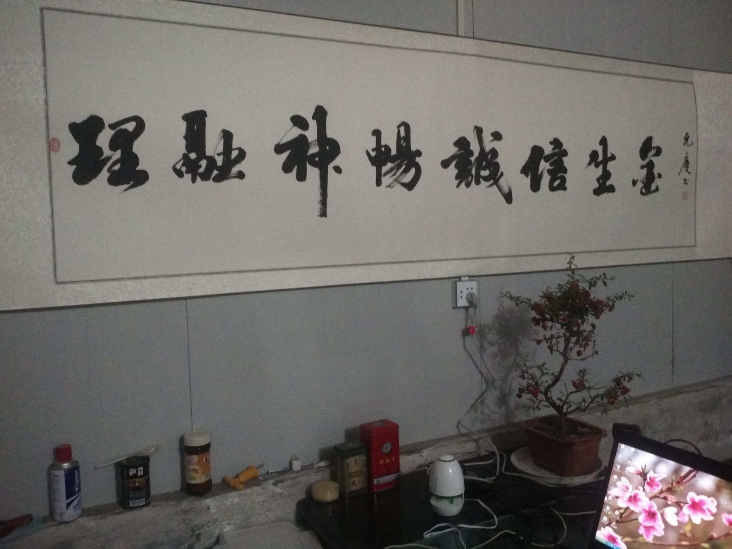 金乡县祥瑞果蔬专业合作社