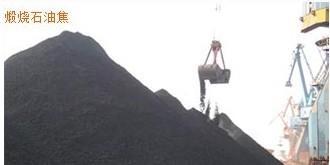 江苏苏亚迪炭材有限公司