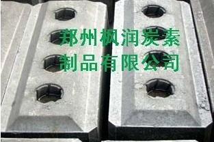 郑州枫润炭素制品有限公司