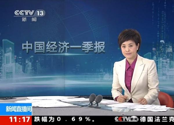 资讯_卓创资讯与cctv直播连线——解读2015年一季度宏观经济数据