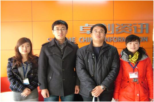 卓创资讯_天津鑫畅石油化工有限公司来卓创资讯参观访问