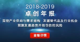 2018-2019年各类苹果彩票pk10品目年度报告上线