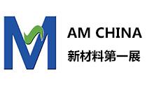 2018中国(上海)国际聚碳酸酯展览会