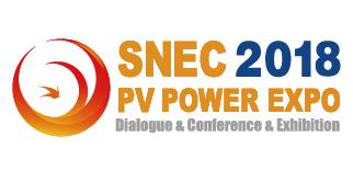 SNEC第十二屆(2018)國際太陽能光伏與智慧能源(上海)大會暨展覽會