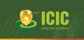 第十一屆國際玉米產業大會